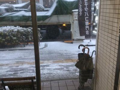 本日は積雪の為、18時閉店とさせて頂きます。
