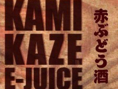 KAMIKAZE 赤ぶどう酒 15ml