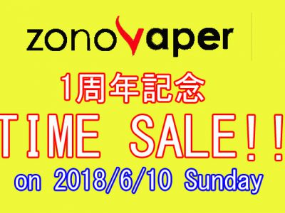 ZONOVAPER1周年記念イベント!TIME SALE開催♪
